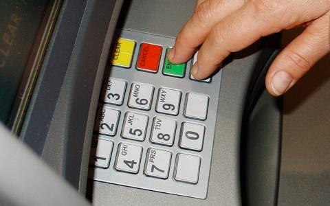 bankautomata-pinkod