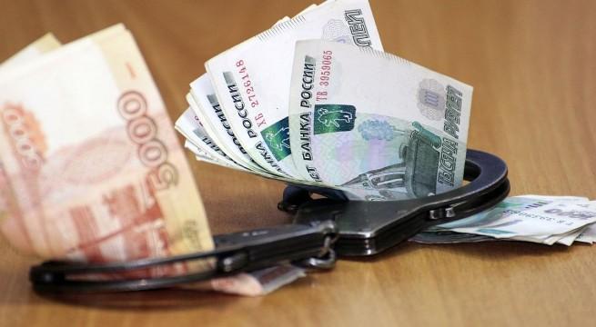 bilincs-penz-korrupcio