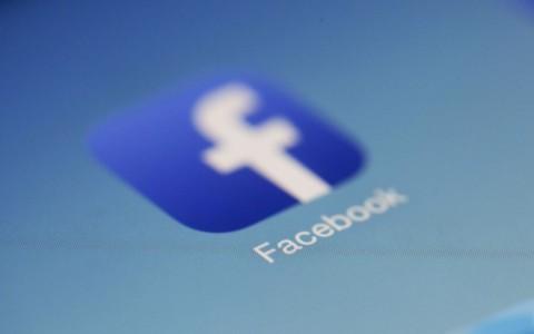 facebookmonitor