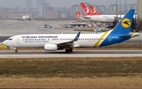 Az ukrán légitársaság UR-PSR lajstromjelő repülője zuhant le Teherán mellett.